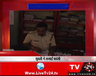 नरसिंहपुर - मोबाइल सहित आरोपी  गिरफ्तार