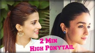 2 Min EASY Everyday Middle Parting High Ponytail Hairstyle For School, College, Work/ Alia Bhatt