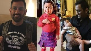 MS Dhoni's Daughter Ziva Dhoni Starts Her First Day At School - Ziva Dhoni in school uniform