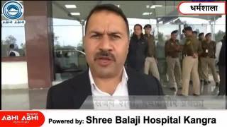 निर्णायक जंगः  विराट की अगुवाई में धर्मशाला पहुंची Team India