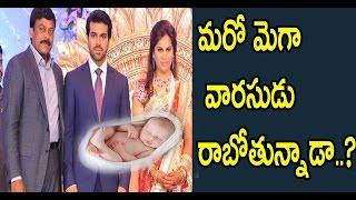 మరో మెగా వారసుడు  రాబోతున్నడా..?;Good News For Mega Fans Ram Charan Become Father|Upasana Kamineni