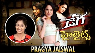 DEGA Movie Highlights Dega Movie Pragya Jaiswal, Erica Fernandes, Sujiv