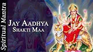 Jay Aadhya Shakti Maa By Sheela Shethiya ( Full Song )