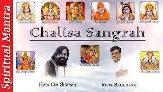 """Hanuman Chalisa """"Ganesh Chalisa"""" """"Shiv Chalisa"""" """"Krishna Chalisa"""" """"Ram Chalisa"""" """"Shani Chalisa"""""""
