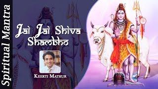Jai Jai Shiva Shambho ( Full Song Mahamrityunjaya Bhajan )