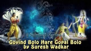 GOVIND BOLO HARI GOPAL BOLO - KRISHNA BHAJANS BY SURESH WADKAR ( FULL SONGS )
