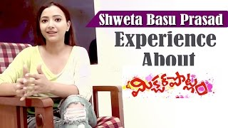 Shweta Basu Prasad Experience About Mixture Potlam Movie || Jayanth, Shweta Basu