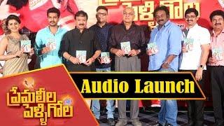 Prema Leela Pelli Gola Movie Audio Launch Vishnu Vishal, Nikki Galrani