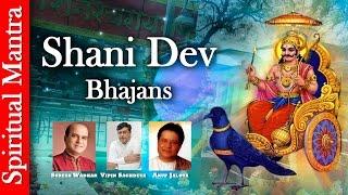 """Top 10 Shani Dev Bhajans  """"Shani Mantra"""" """"Shani Dev Ki Aarti"""" """"Shani Dev Hamein Shakti Do"""""""
