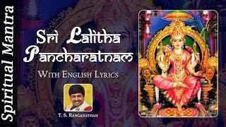 Sri Lalita Pancharatnam - Sri Lalitha Pancharatnam by T. S. Ranganathan ( Full Songs )
