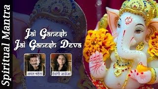 Top Ganesh - Jai Ganesh Jai Ganesh Jai Ganesh Deva - Lord Ganesh Aarti & Ganesh Bhajan ( Full Song )