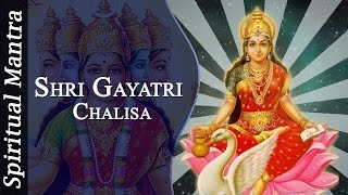 Shri Gayatri Mata Chalisa ( Full Song )