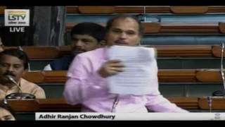 Adhir Ranjan Chowdhury speech in Lok Sabha on the Finance Bill, March 22, 2017