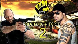 Mechanic Resurrection/Force 2  Fanmade Trailer - Jason Statham,  John Abraham