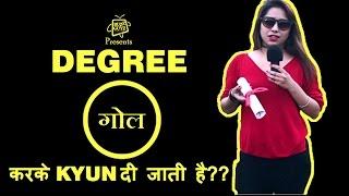 Degree Gol Karke Kyu Di Jati Hai - Funny Video 2017 - Buzz Guyz