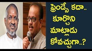 ఫ్రెండ్సే కదా.. కూర్చొని మాట్లాడుకోవచ్చుగా?;VAK Ranga Rao on Ilayaraja and Sp Balasubrahmanyam Issue