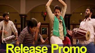 Katamarayudu Movie  Release promos : Jivu Jivu Song   Promo   Pawan Kalyan   Sruthi Hassan  