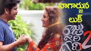 Raju Gari Gadhi 2 First Look:Nagarjuna Romantic  New Look In Raju Gari Gadhi 2 #Rajugarigadhi2
