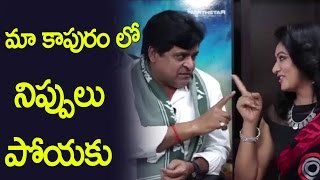 మా కాపురం లో నిప్పులు పోయకు :Comedian Ali Funny Warning to Ashmitha In KatamaRayudu Team Interview :