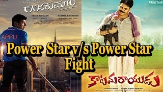 Power star Vs Power Star fight Puneeth Rajkumar vs Pawan Kalyan fight Top Kannada TV