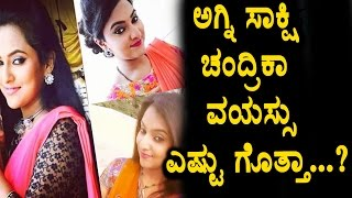 Agnisakshi serial Chandrika age reveled agnisakshi serial Kannada News Top Kannada TV