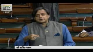 Dr. Shashi Tharoor Speech on The Mental Healthcare Bill, 2016