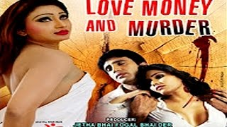 Love Money & Murder - Bollywood 2016 HD Latest Trailer,Teasers,Promo