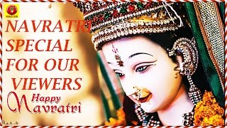 NAVRATRI 2017 SPECIAL - Mahakali Aarti