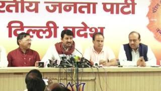 Delhi's AAP MLA resigns, joins BJP ahead of civic polls