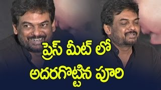 Puri Jagannadh PowerFul  Answers to Media @ Rogue Movie Press Meet : Puri  about Rogue Movie