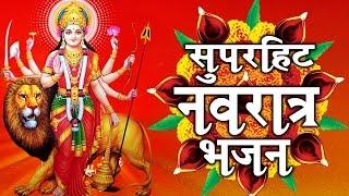 Navratri 2017 Special - Non- Stop - Superhit Navratri Bhajan