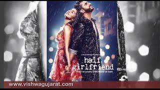 "First Look of Arjun Kapoor and Shraddha Kapoor Starrer ""Half Girlfriend"" Out"
