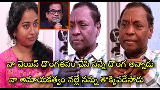 Gundu Hanmantha Rao Exclusive Interview Sensational Comments:Gundu Hanmantha Rao Exclusive Interview