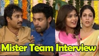 Mister Team Ugadi Special Interview Varun Tej, Lavanya Tripathi, Hebah Patel, Sreenu Vaitla