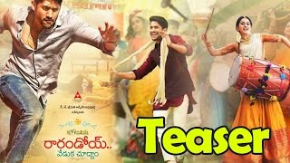 Naga Chaitanya's Rarandoi Veduka Chudham Movie First Look | #NC13 First Look Motion teaser  |: