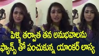 Anchor LASYA  About Her Married Life Experience   | Anchor LASYA about her Life After MARRIAGE