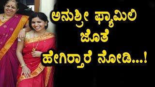 Anushree family video Anchor anushree with family cute photos Top Kannada TV