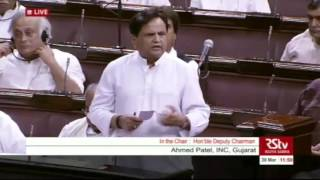 Shri Ahmed Patel Speech in Rajya Sabha