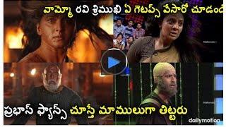 రవి శ్రిముఖి ఏ గెటప్స్ వేసారో చూడండి : Ravi Srimukhi Gives Shock To Everyone AS Katappa&Devasena