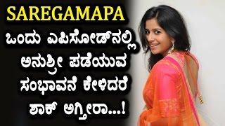 Anushree taking highest remuneration for Saregamapa TV show | Anchor Anushree | Top Kannada TV
