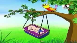 Rock a Bye Baby Nursery Rhyme English Sumeet Kids