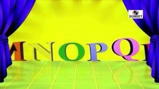 ABC Song Nursery Rhyme English Sumeet Kids
