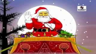 Jingle Bell Nursery Rhyme Sumeet Kids