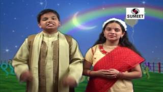 Ank Ani Paadhe - Numbers and Tables - Sumeet Kids