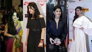 Geo Asia Spa Host Star Studded Biggest Award Night Part 1 - Bollywood News 2017