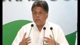 AICC Press Briefing By Manish Tewari  Congress HQ. 3 April 2017