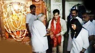 Jeetendra's 75th Birthday Puja With Ekta Kapoor At Kala Hanuman Mandir