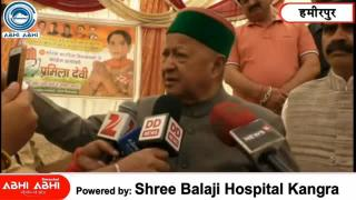 Bhoranj by-election: Virbhadra vs Dhumal