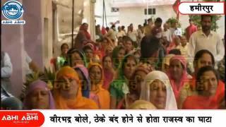 Cm Virbhadra justify Major District Road