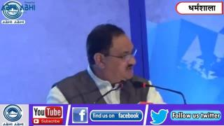 Nadda join the TB-Free India Summit at dharamshala.